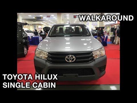 Toyota Hilux Single Cabin 2018 - Exterior & Interior Walkaround