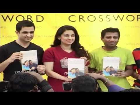 My Brother Nikhil Book Launch by Juhi Chawla and Sanjay Suri