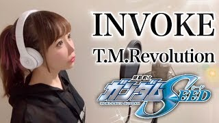 T.M.Revolution - ignited -イグナイテッド-