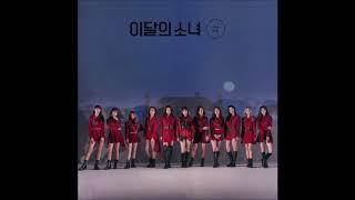 LOONA (이달의 소녀) - So What [MP3 Audio] [Mini Album [#]]