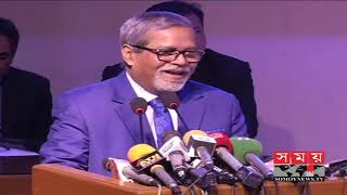 Gambar cover 'নির্বাচনী উত্তাপ যেনো উত্তপ্ত না হয়' | Bangladesh Election Commission | Somoy TV