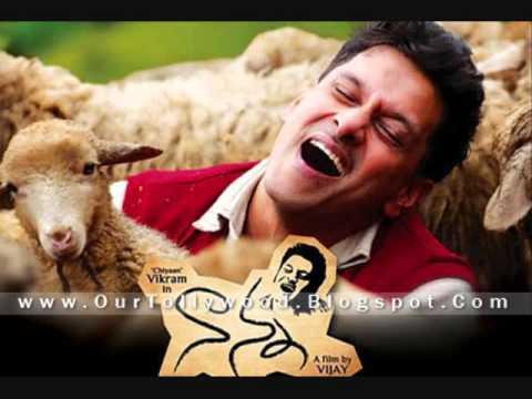 Lalijo Lalijo - Vikram's Telugu Movie Songs
