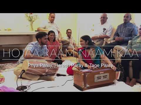 Hojaa Raam Naam Kaa   Priya Paray, Haresh Paray & Tage Paray