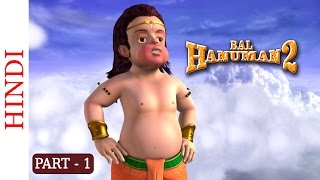 Bal Hanuman 2 - Part 1 Of 7 - Kids Favourite  3D Movie