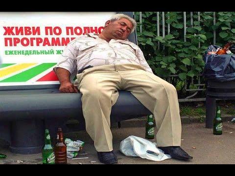 Лечение алкоголизма: в домашних условиях, народные