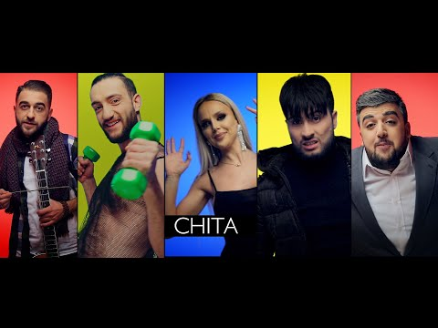 Women's Club 17 - CHITA [Official Video] 16+