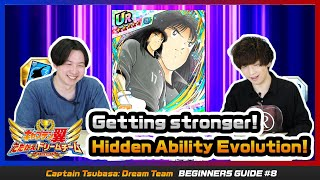 [Beginner's tutorial #8] Powering up with Hidden Ability Evolution! Captain Tsubasa: Dream Team