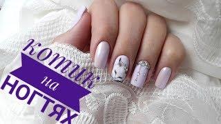 Нежные ногти.Комбинированный маникюр. Дизайн ногтей 31
