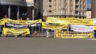 Пикет обманутых дольщиков ЗАО «Защита» у Госсовета РТ