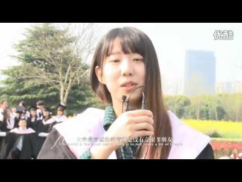 My Life in Shanghai University of International Business and Economics