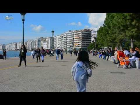 Минута Греции: Thessaloniki seafront and White Tower