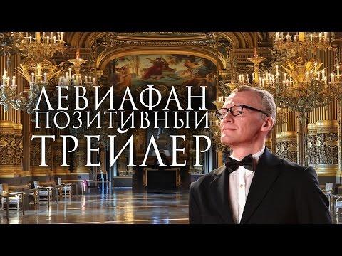 Крампус | Русский Трейлер (2015)