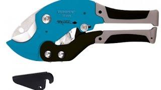 ножницы для резки полипропилена gross пиранья
