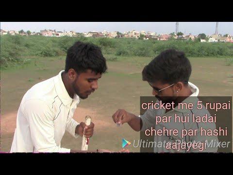 India vs englend t20  2018 highlights lelu n balveer thumbnail