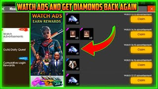 WATCH ADS AND EARN DIAMONDS || FREE FIRE NEW YEAR 2020 EVENT DETAILS || MG MORE