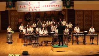 聖公會主愛小學 聯校畢業禮2012