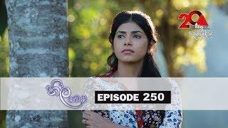 Neela Pabalu | Episode 250 | 26th April 2019 | Sirasa TV Thumbnail