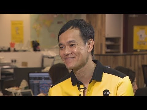 Scoot CEO on how the airline will perform this year | Managing Asia