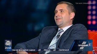 Попри війну, завтра в Києві зберуться українці та росіяни та будуть ділити азовську тюльку - Бабін