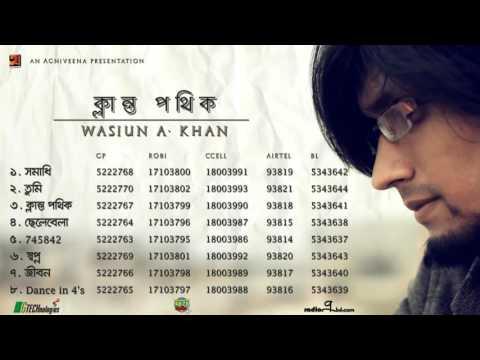 Klanto Pothik   Wasiun Alim Khan   Full Album   Audio Jukebox