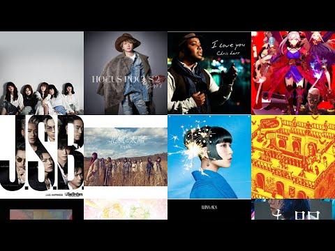 17年12月6日 ヒットチャート TOP100 試聴音源