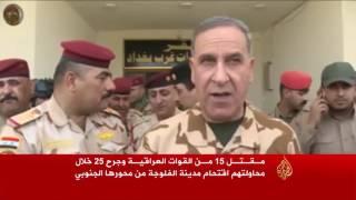 مقتل 15 من الجيش والحشد الشعبي بمعارك الفلوجة