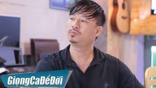 Vạn Lối Sầu - Quang Lập | GIỌNG CA ĐỂ ĐỜI