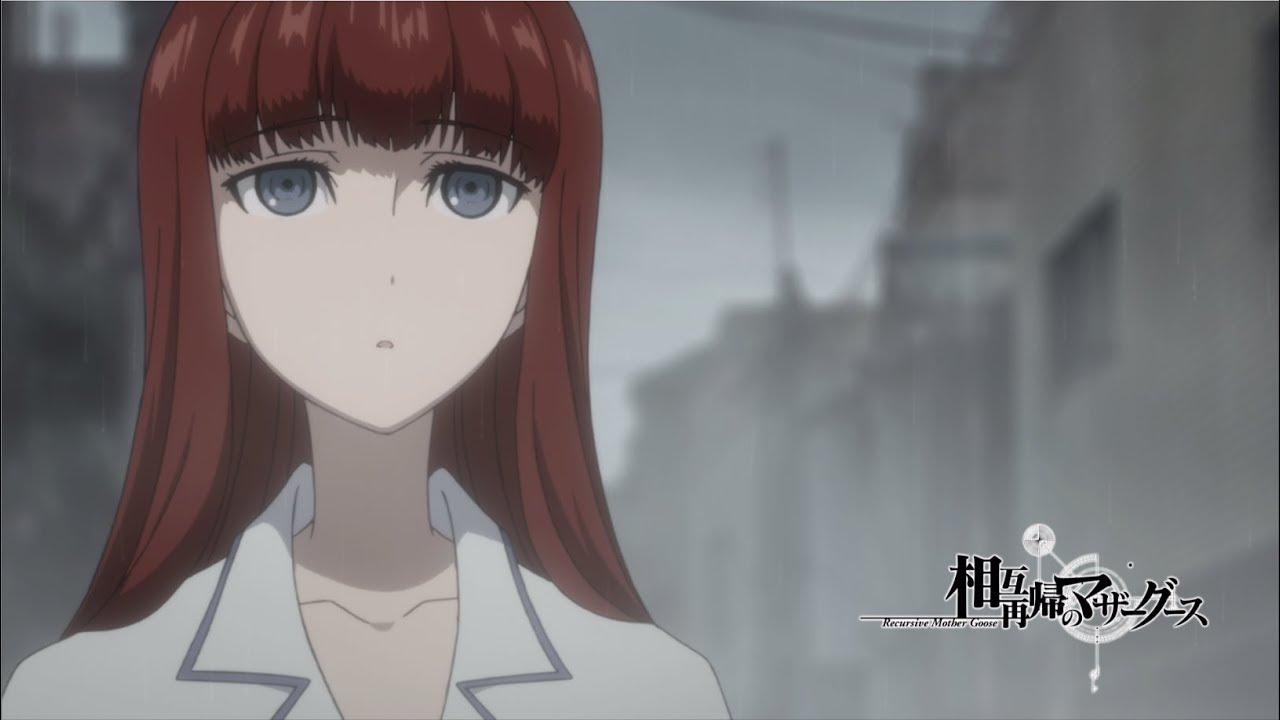ズ アニメ シュタイン ゲート
