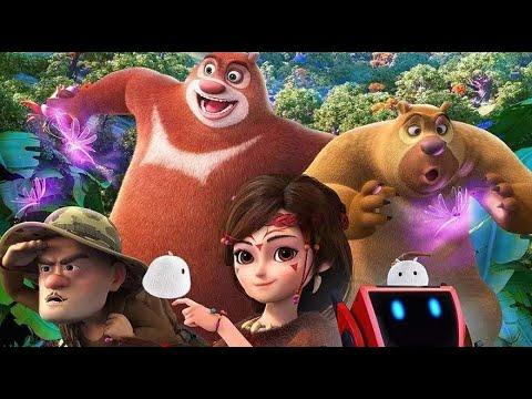 Мультфильм Братья Медведи: Тайна трёх миров- Boonie Bears