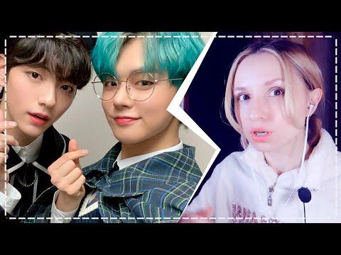 TXT ЁНДЖУН и СУБИН :) YeonBin Moments - Yeonjun and Soobin REACTION/РЕАКЦИЯ