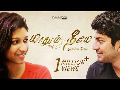 Yaadhum Neeye - Tamil Short Film 2018 | 2k | Akash | Ishwarya Baaskar | VJ Ashiq