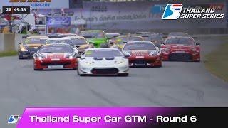 Highlight Thailand Super Car GTM Round 6 | Bira International
