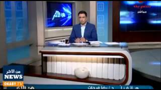 رضا فرحات: الإسكندرية تتعرض لأمطار شديدة ورعد خلال الأيام المقبلة
