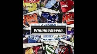J. League Winning Eleven 2007 - Club Championship Soundtrack
