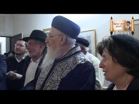 וידיאו מדהים - הדלקת נרות חנוכה בבית מרן הרב מרדכי אליהו
