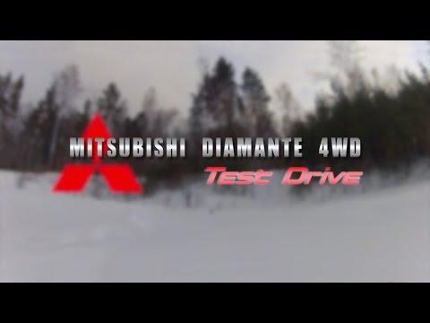 Mitsubishi Diamante - тест драйв