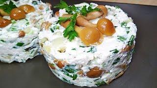 Грибной салат по деревенски с опятами и картошкой. Деревенский салат с грибами  и курицей.