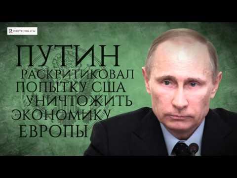 Зачем Россия Пришла В Сирию? Зачем Путину и России Война В Сирии?