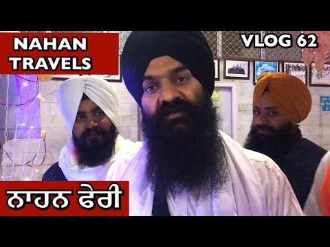 Nahan Travels ! VLOG 62 ! Bhai Gagandeep Singh (Sri Ganga Nagar Wale)