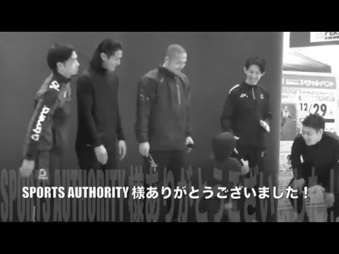 『小野伸二選手』×『ドリブルデザイナー』×『伝説Fリーガー』