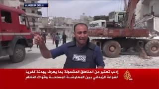 قتلى وجرحى بإدلب في غارة للنظام السوري