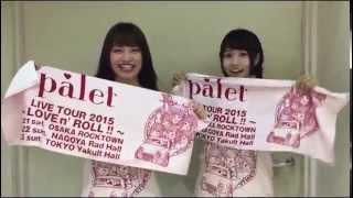 【p-shops】palet vol.1