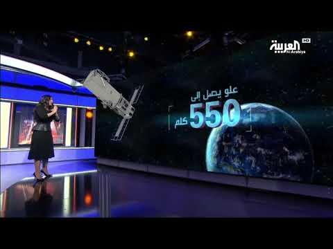إيلون ماسك يطلق 60 قمرا اصطناعيا لتوفير الإنترنت  - 22:58-2019 / 11 / 12