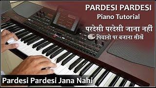 Pardesi Pardesi Jana Nahi   परदेसी परदे�...