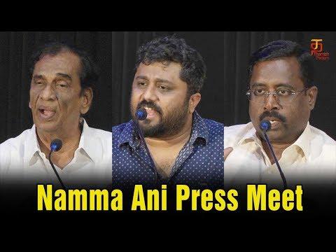 Namma Ani Press Meet | Gnanavel Raja |...