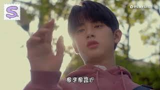 Stray Kids (스트레이 키즈)-Hello Stranger (만찢남녀 (Pop Out Boy.漫撕男女) Part 1) MV 200716 [繁中]