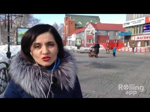 Денежный поток Ханты-Мансийск. Александра Сотникова