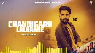Chandigarh Lalkaare | Gavy Maan | Official Audio| LosPro | 2018