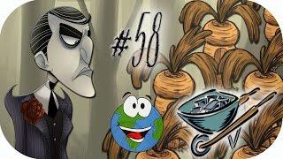 Don't Starve Together за Максвелла (СОЛО) #58 - Больше Зайцев и Угля