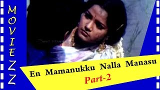 En Mamanukku Nalla Manasu Full Movie Part 2